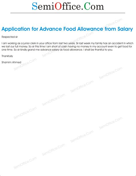 application cuisine allowance archives semioffice com