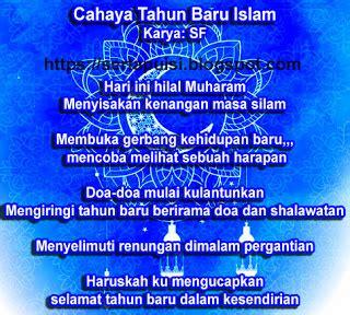 islamic  year   puisi muharram  selamat   tarikh islam  hijriyah