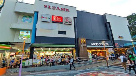Coffee shops coffee & espresso restaurants donut shops. Ang Mo Kio West | Home Tourist Photo Essay 1