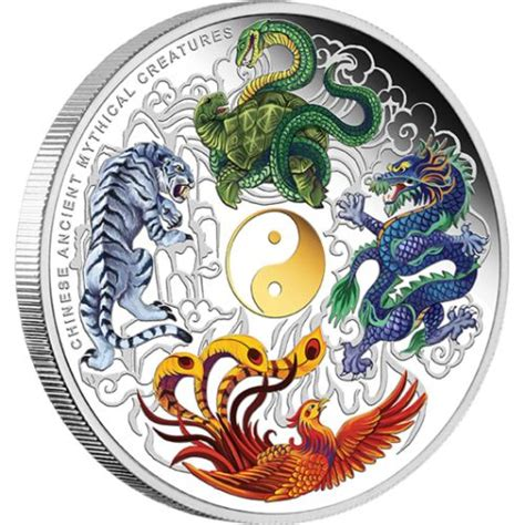 chinese ancient mythical creatures  oz silver proof