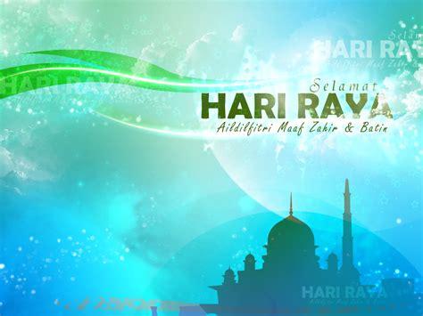 background lebaran hd gambar islami