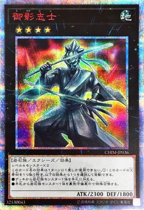 遊戯王 ザンキ デッキ