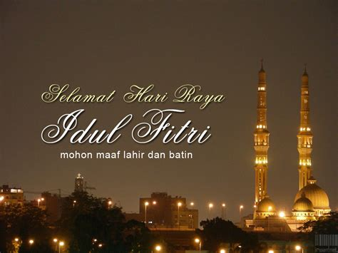 eid mubarak greeting card kartu lebaran irwannet