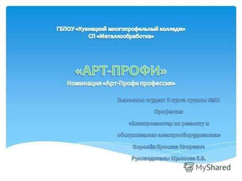 Электроэнергетика и электротехника — Московский открытый институт