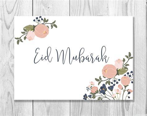 printable eid mubarak card eid greeting card happy eid