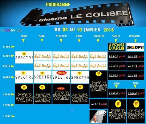 cin 233 ma programme des salles tunisiennes du 05 au 10 janvier 2016 dates et horaires tekiano