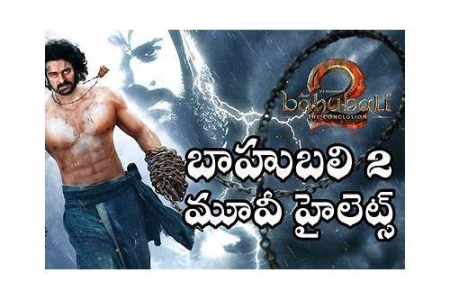 bahubali 2 hd descarga telugu movie