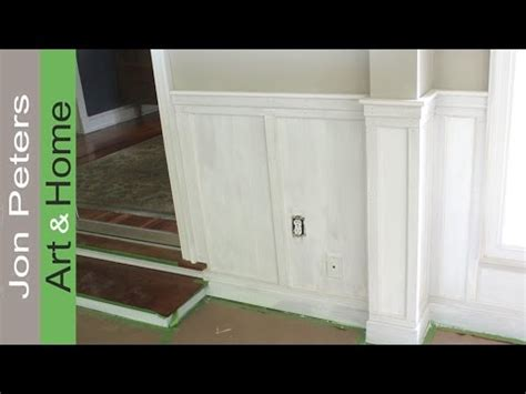 install chair rail  flat panel wainscoting