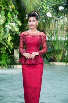 khmer fashion images   drop waist