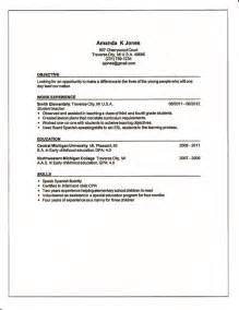 What To Include In A Resume For An Internship by What Does A Resume Contain