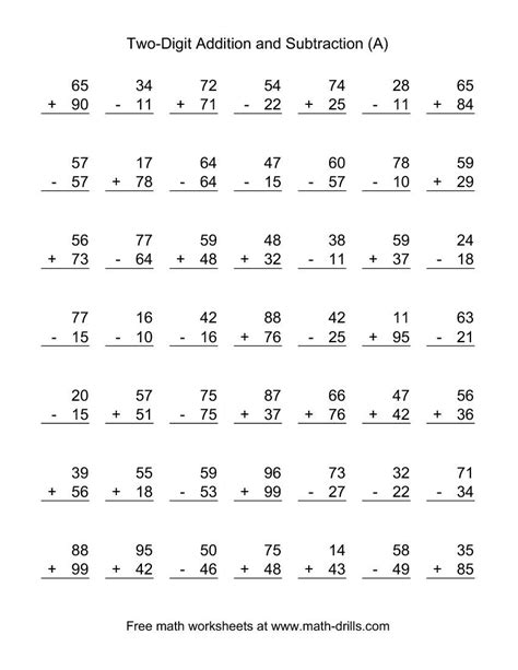 2nd grade math worksheet 2 digit addition adding and subtracting two digit numbers second grade