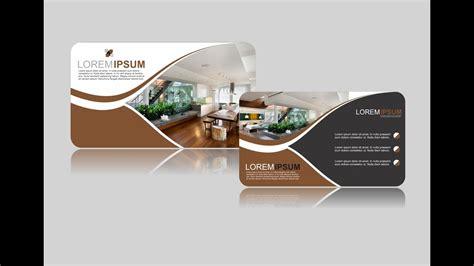 business card design  coreldraw  tutorial