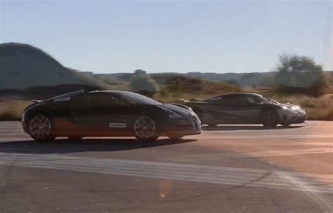 Bugatti Veyron Vitesse Vs. Koenigsegg Agera R