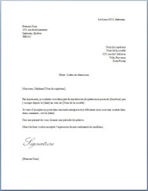 Le Avec Détecteur De Présence by Lettre De Demission Job D 233 T 233 Job Application Letter