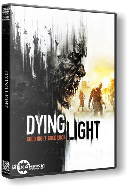 dying light pc pc dying light ultimate edition v 1 2 1 dlc 8gb
