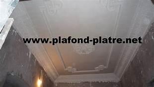 Decor Platre Plafond Maroc A Propos De La Conception Des Voitures