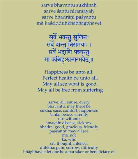suffering art heart   hindu