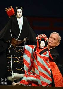 Japanese traditional puppet theater, Bunraku | JAPANESE ...