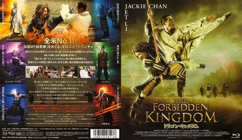hollywood movie the forbidden kingdom in hindi free download