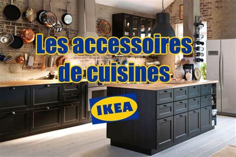 ikea accessoire cuisine cuisines ikea les accessoires le des cuisines