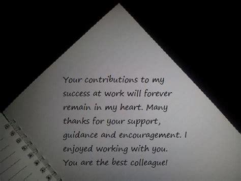 notes  appreciation messages   colleague