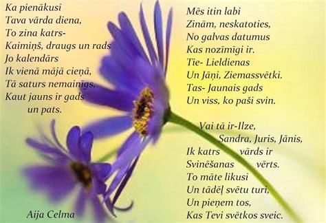 Aijassmaids - dzeja katrai gaumei...: TAVOS SVĒTKOS