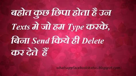 Cute One Line Love Quotes In Hindi