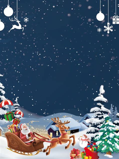 simple blue fashion holiday christmas background material
