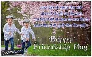 Sad Heart Touching Friendship Quotes: Heart touching sad ...
