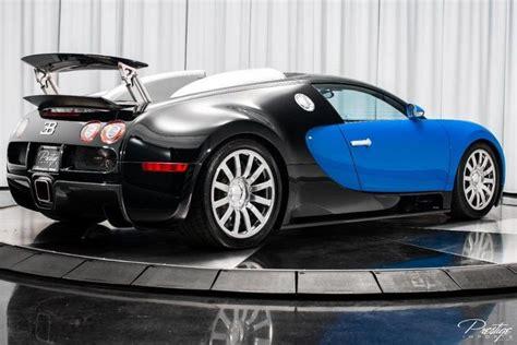 Doorstep delivery and collection service. 2010 Bugatti Veyron   Bugatti veyron, North miami beach, Bugatti
