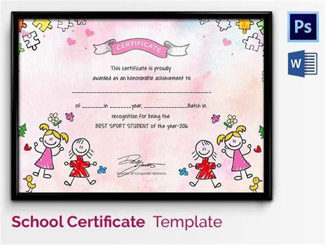 school certificate template   word psd format