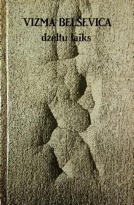 Grāmata- Dzeltu laiks. - BALTAIS RUNCIS