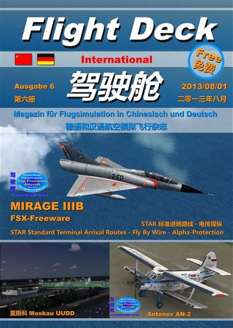 Flight Deck Sc Menu by Fs Freeware Net Flightdeck Magazin 6