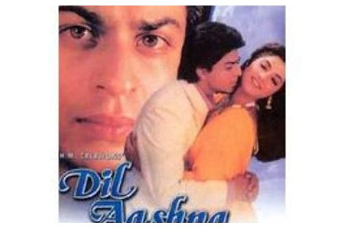 Blueprint 2 mp3 download dil aashna hai songs downloadming malvernweather Image collections