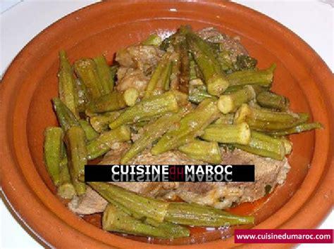 choumicha cuisine marocaine couscous tajine