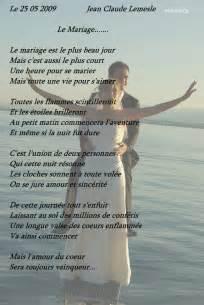 message felicitation mariage le mariage poeme de jcl