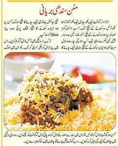 Tasty Sindhi Mutton Biryani Urdu Recipes