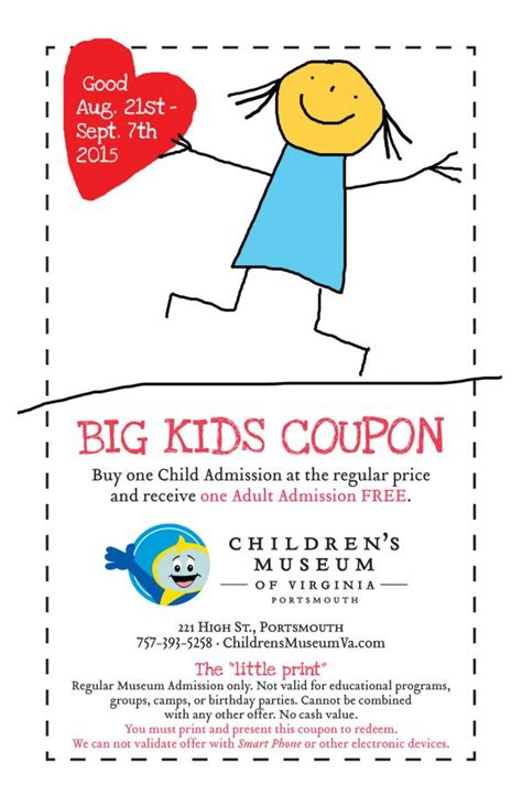 children's discovery museum coupon code