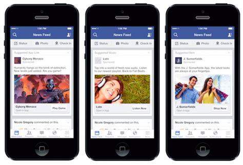 [주간sns동향] 광고 강화하는 페이스북