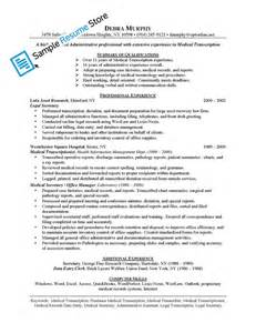 transcription resumes exles transcription sle resume sle resume store shop sle resumes by industry