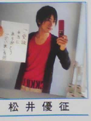 松井優征「ネウロ」 : 週刊少年ジャンプ漫画家のお顔一覧 - NAVER まとめ