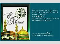 Eid Mubarak Wishes, Messages and Greeting cards 2016