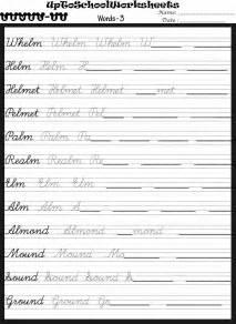 cursive handwriting practise sheets handwriting handwriting level 2 worksheets cbse icse school uptoschoolworksheets