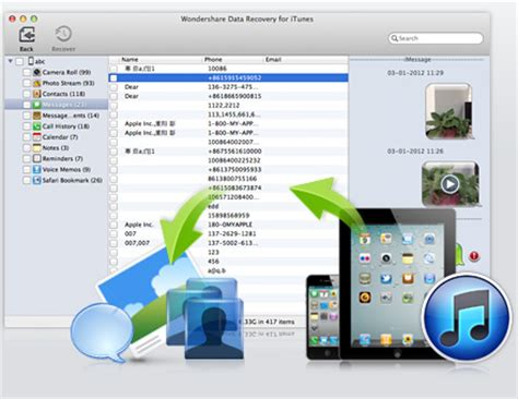 iphone recovery data recovery for itunes recover deleted lost ios data