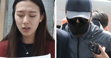 Breaking Studio Ceo Who Leaked Nude Photos Of Youtuber Yang Yewon Committed Suicide