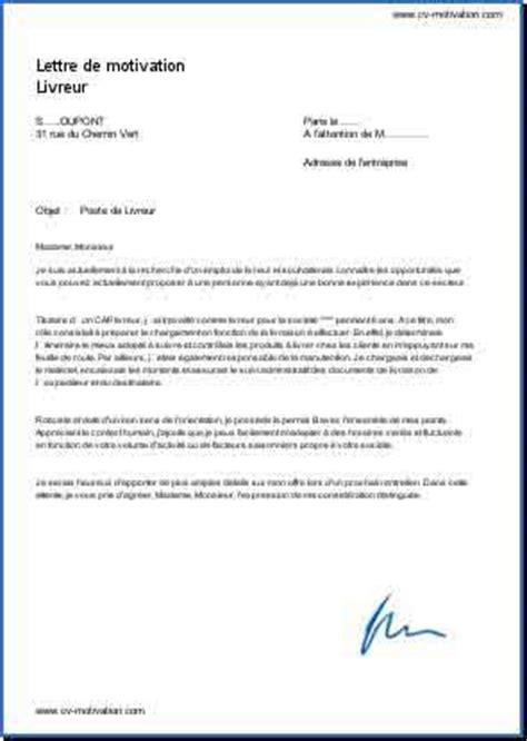 Rédaction Cv Gratuit by Lettre De Demande D Emploi Auditeur Employment Application