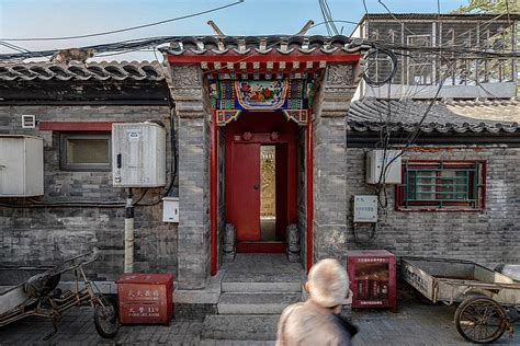 traditional siheyuan house transformed   attractive