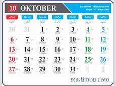 Kalender 2019 per Bulan format PNG dan JPG Full HD lengkap