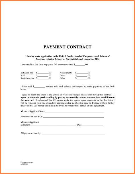 payment agreement template marital settlements
