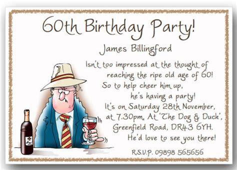 funny  birthday invitations wording ideas